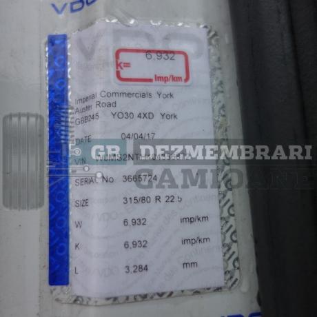 DEZMEMBRARI CMAIOANE IVECO STRALIS, WJMS2NTH404356872